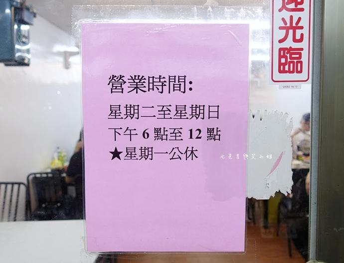 36 雙月牌沙茶爐 双月牌沙茶爐 海鮮疊疊樂蒸籠宴  新莊美食 台南熱門美食