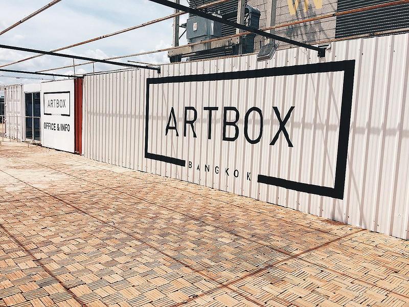 artbox 2017
