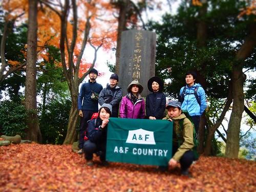 A&Fカントリー関東野外イベント「夕暮れ冒険ハイキング(南高尾)」