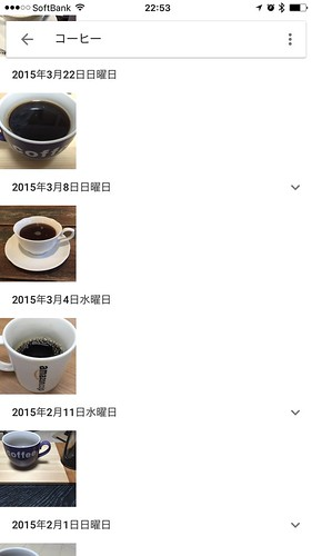 Google Photos - Search coffee