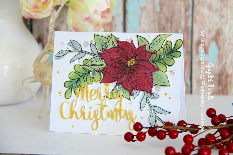 Merry Christmas card 1