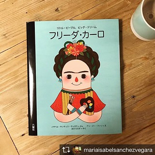 Now you can get the Japanese version of Pequeña y Grande Frida Kahlo! I'm so excited and looking forward to receive my copies 🎉  #fridakahlo #pequeñaygrandefridakahlo #littlepeoplebigdreamsfridakahlo #mariaisabelsanchezvegara #geefaneng #リトルピープルビッグドリ | by Minifanfan / Gee Fan Eng