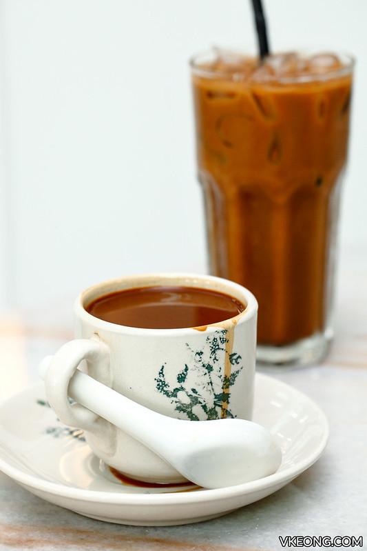 Nam Chau White Coffee