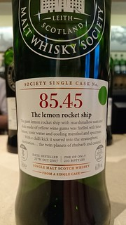 SMWS 85.45 - The lemon rocket ship