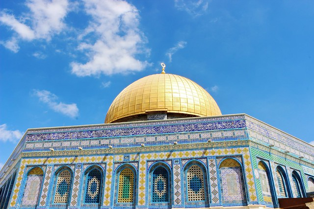 Dome of the Rock - First Sight