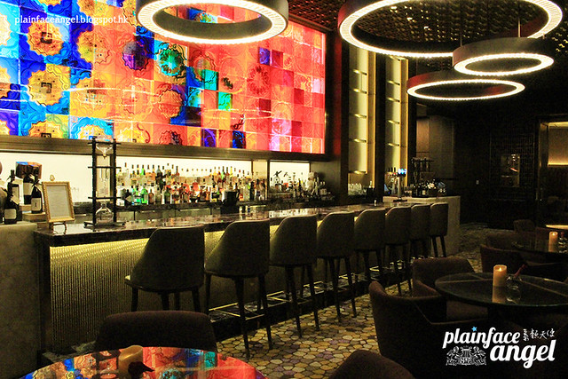St Regis Macao Restaurant