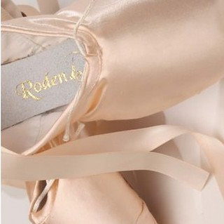 Roden of Israel | by Pointe-shoe-brands