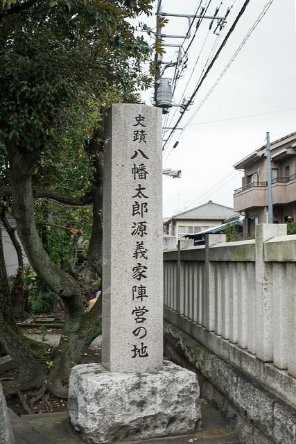 千住神社は源義家が奥州征伐の際に戦勝祈願をしたといわれている