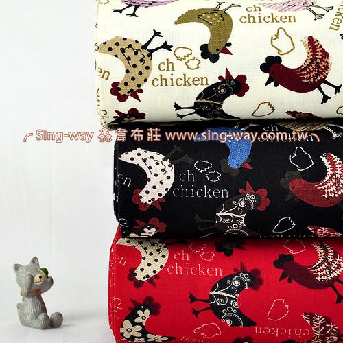 花花雞 (大特價) 英文 淘氣公雞 農場動物 手工藝DIy拼布布料 CF550524