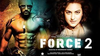 force full movie download 720p