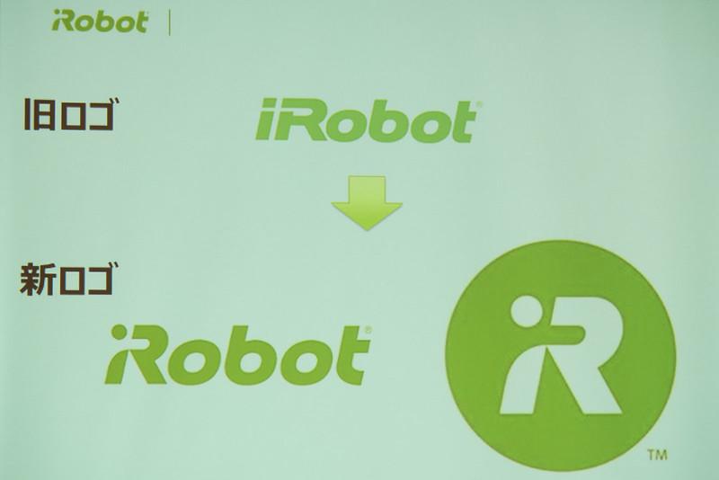 iRobot_2016-10