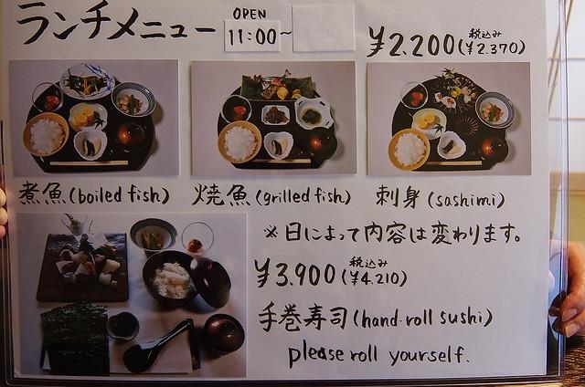 Lucn menus at Atago-an