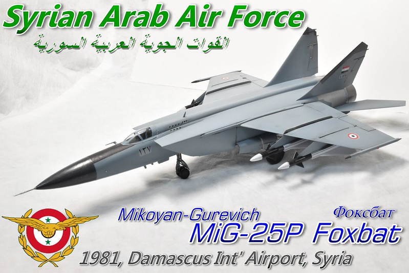 "1/72 MiG-25P ""Foxbat"" 敘利亞空軍"