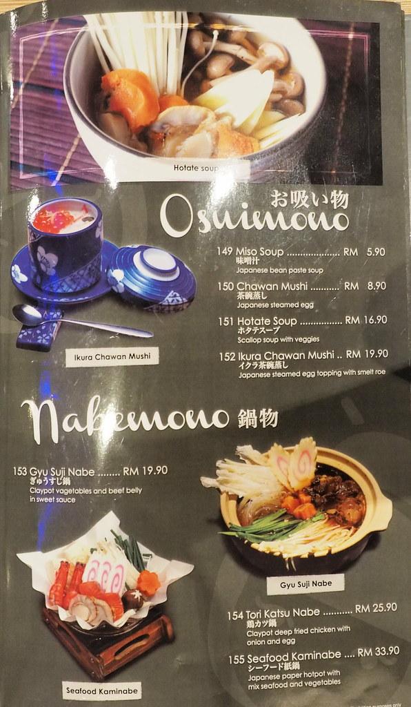 Aoki-Tei soup and steamboat (nabe) menu
