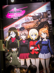 AFA16_Wargaming_04