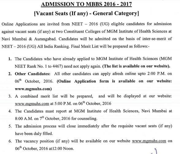 mgm-vacant-seats-notification
