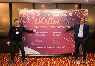 BIS-2016 (Moscow, 20.10) | by CIS Events Group
