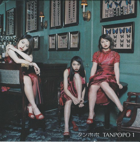 Tanpopo 3