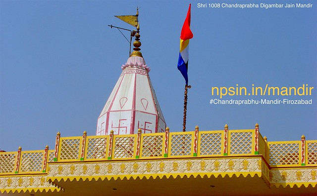 श्री १००८ चंद्रप्रभ दिगंबर जैन मंदिर (Shri 1008 Chandraprabha Digambar Jain Mandir) - Sadar Baazar Near Khirki, Purani Mandi, Firozabad - 283203 Firozabad Uttar Pradesh