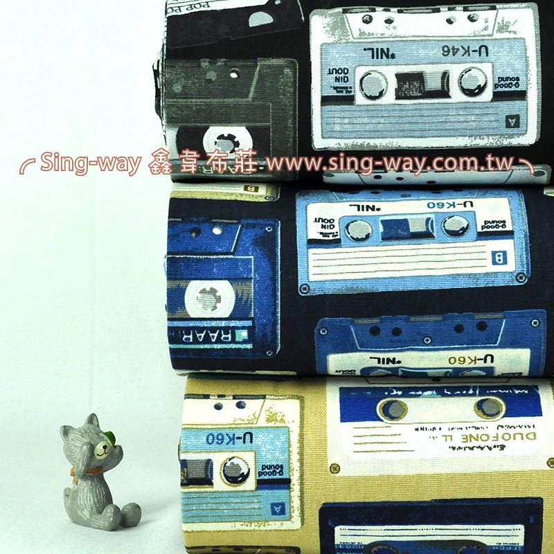 卡帶 復古 錄音帶 音樂 手工藝DIy拼布布料 CF550527