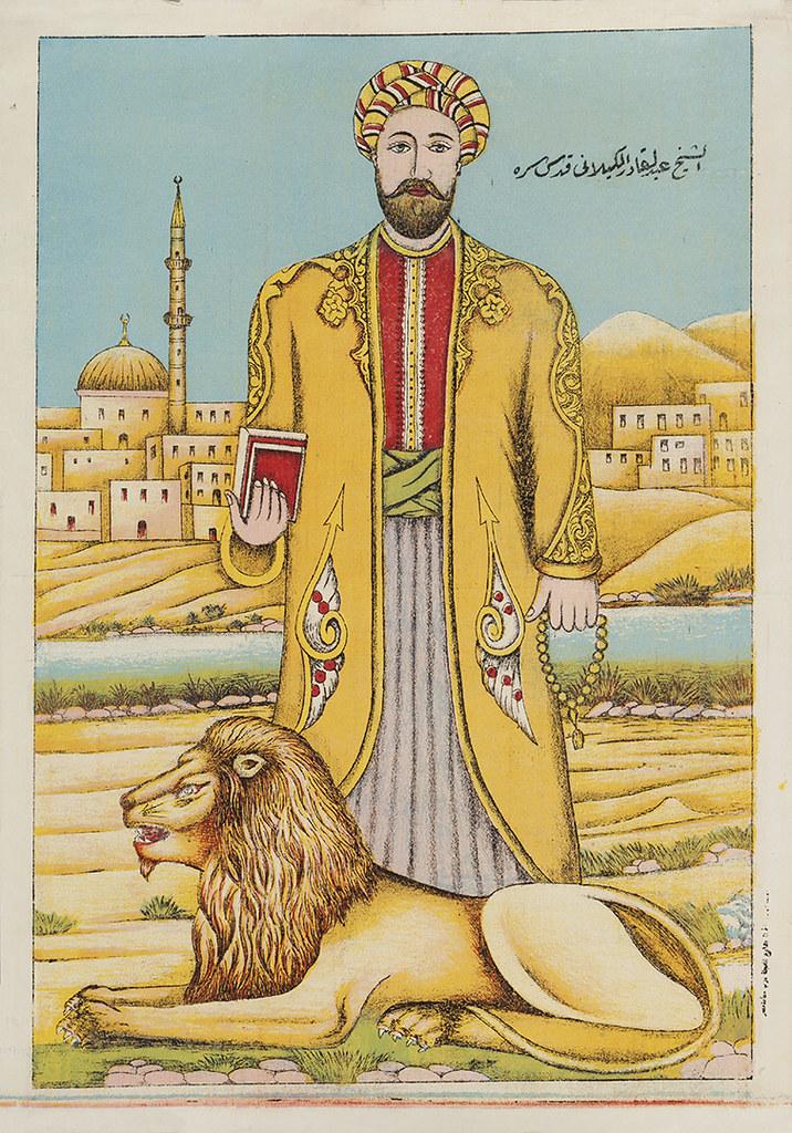 Abd El Qadir Jilani With The Lion