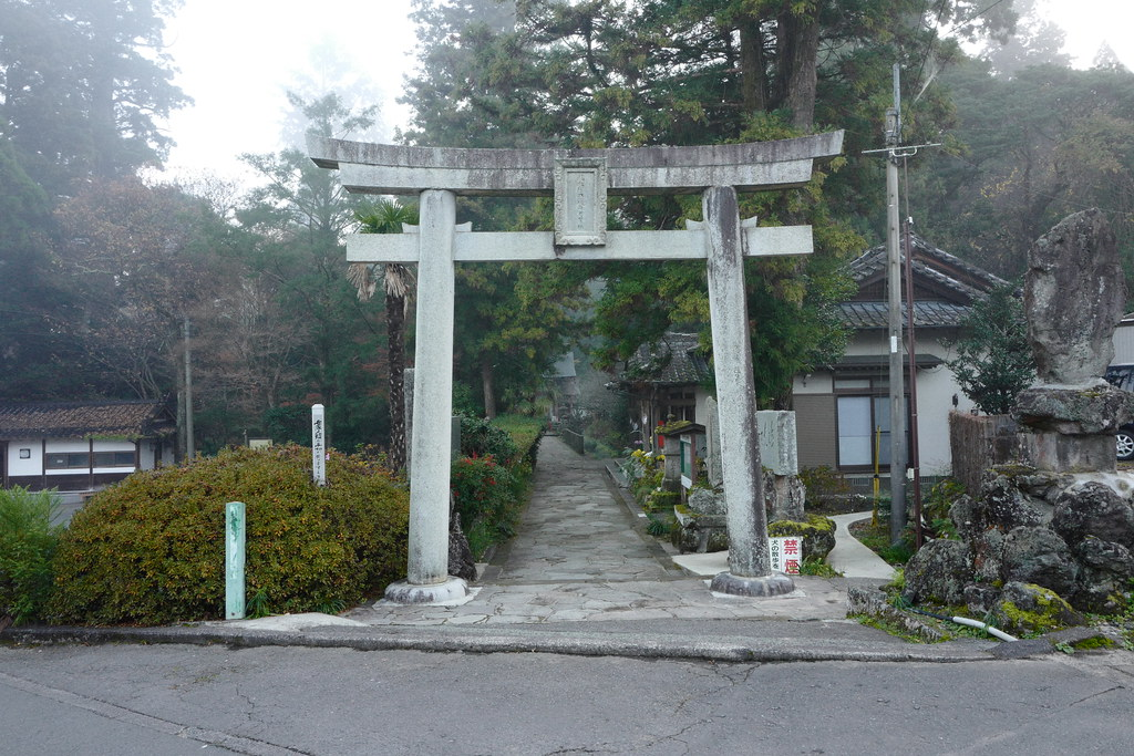 奈歧日女神社