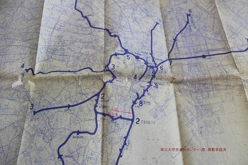 首都高速道路初期の青焼き図面 (1)