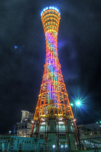 'Kobe Port Tower' on NOV 21, 2016 (5)