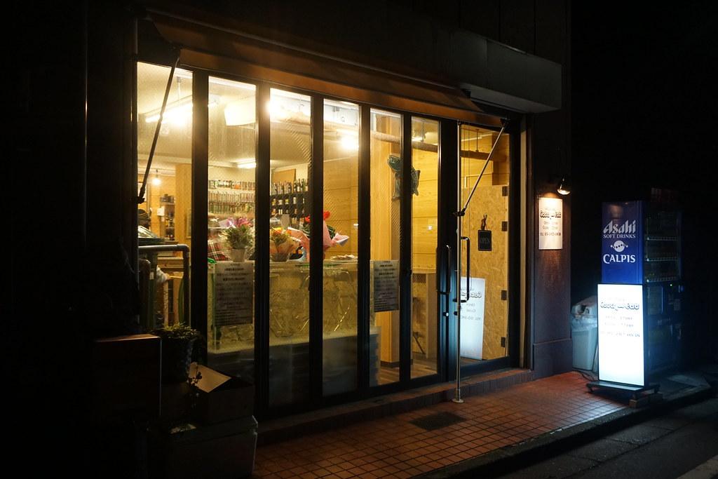 キャッチ&イート(練馬)