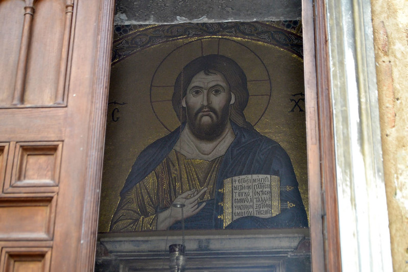 Cristo siriaco de Hosios Loukás