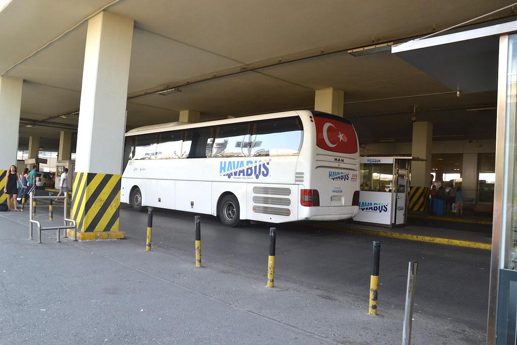 伊斯坦堡阿塔圖克機場