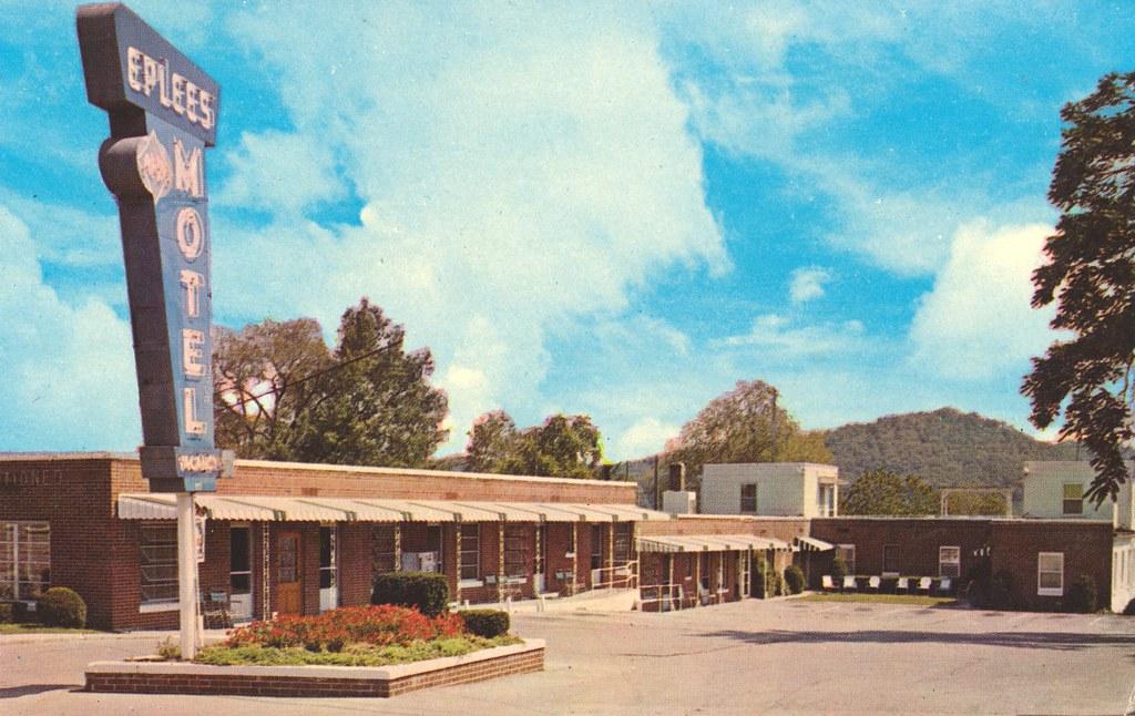 Eplee's Motel - Berea, Kentucky