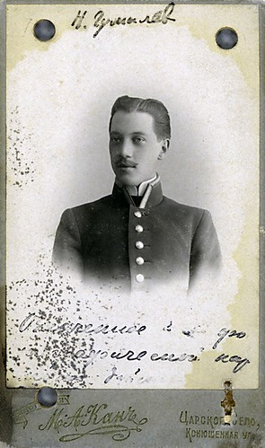 Gumilev_1906