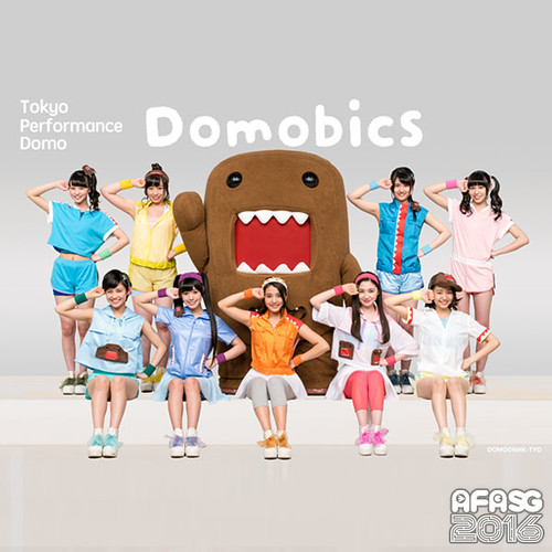 AFA16_Guest_Tokyo_Performance_Domo
