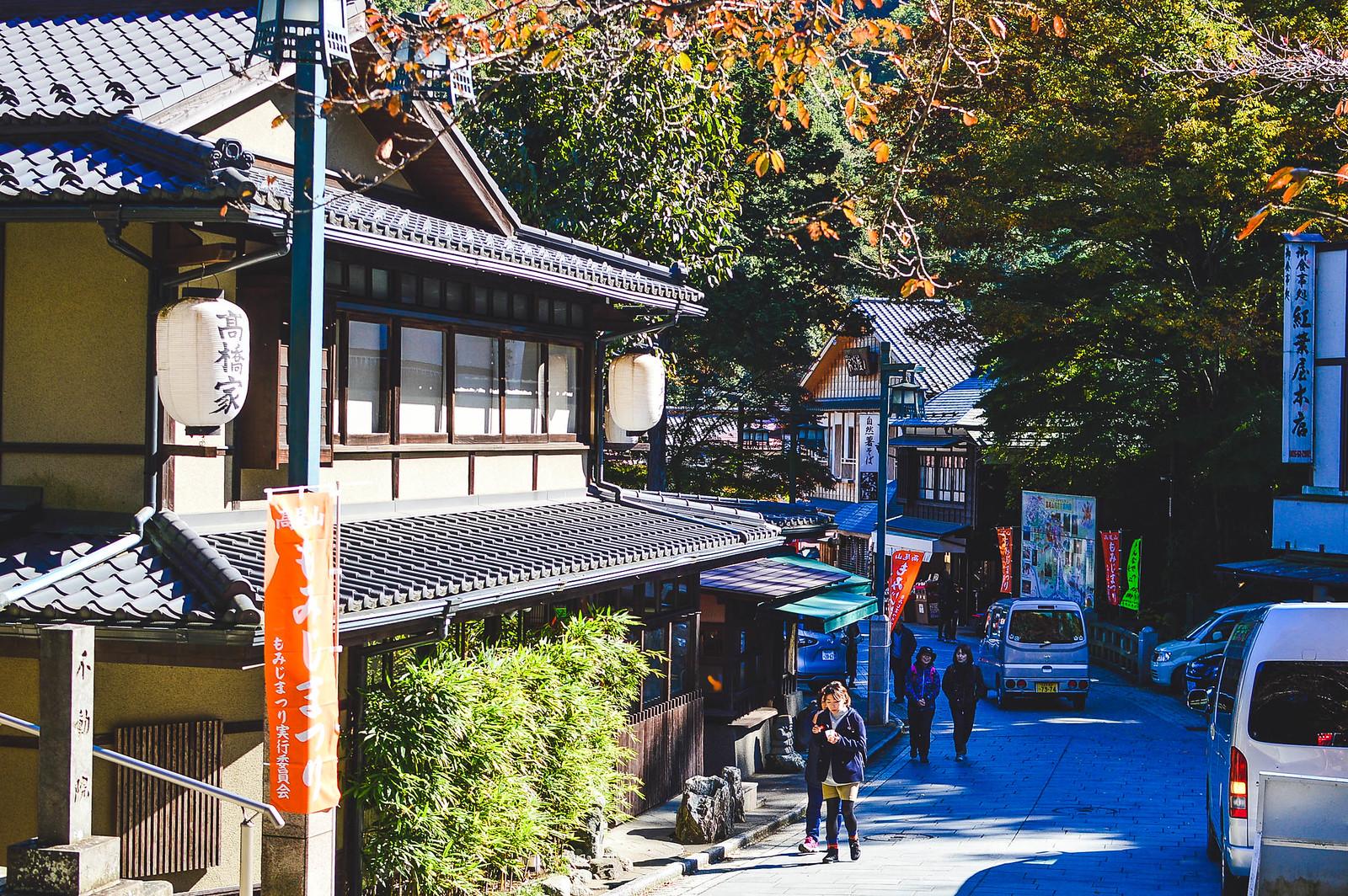 Takaosan, Hachiōji, Tokyo, Japan