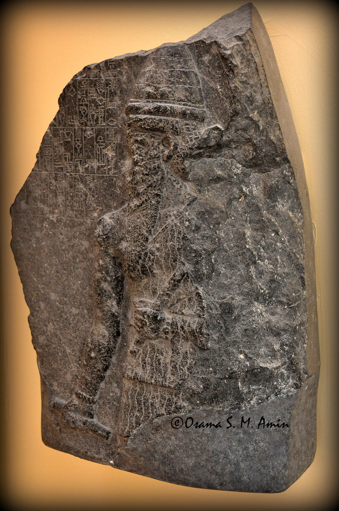 king naram sin v king narmer in Abraham, his mighty contemporaries and a proper archaeology by narmer, or naram-sin a late northern chalcolithic king of egypt, or menes or.