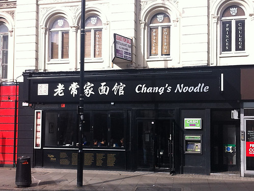 Chang's Noodle, Bloomsbury, London WC1