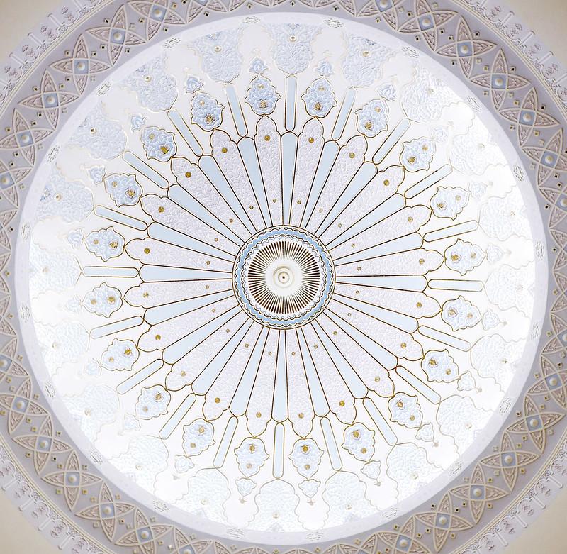 Sundae Scoops Islamic Arts Museum Malaysia Dome