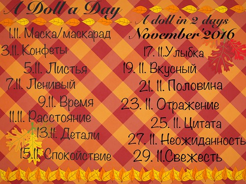 Themes for doll a day game in Russian bjd community
