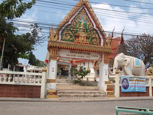Koh Lan