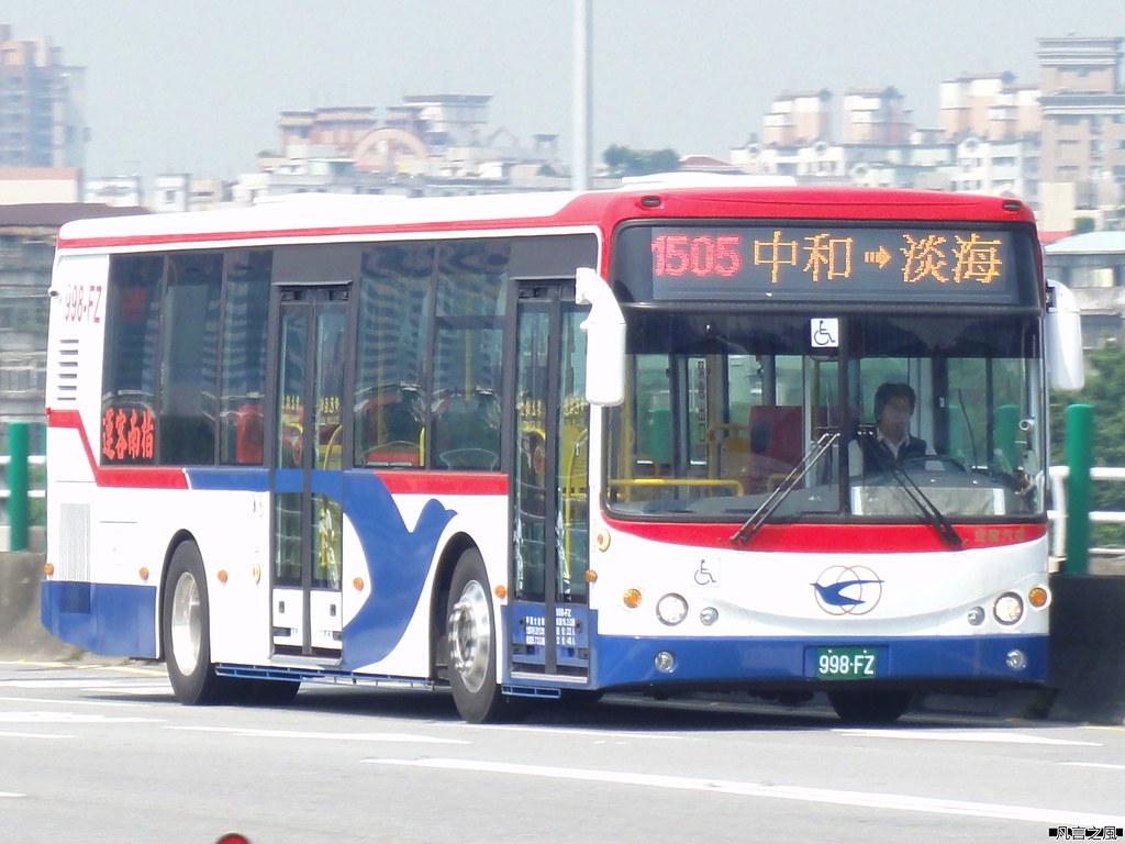 ... 指南客運1505 998-FZ 20130903   by 凡言之風