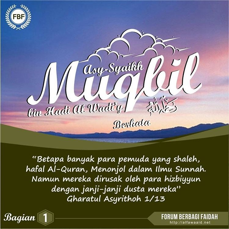 Kata Mutiara Asy Syaikh Muqbil Bin Hadi Al Wadi Y Rahim Flickr