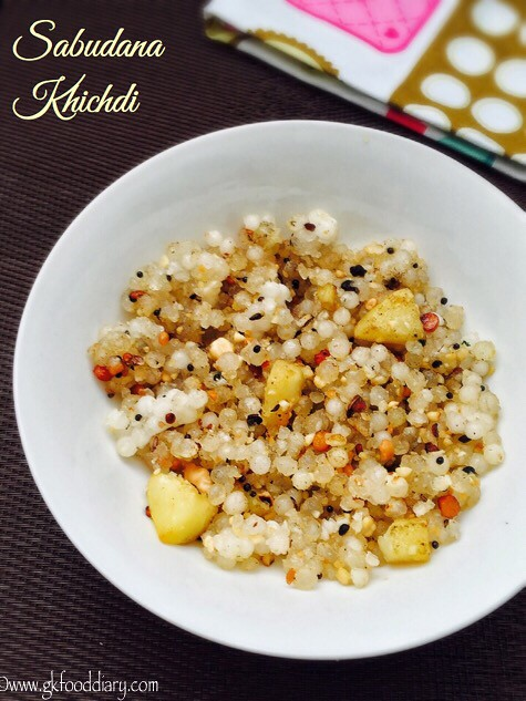 Sabudana Khichdi Recipe for Babies, Toddlers and Kids4