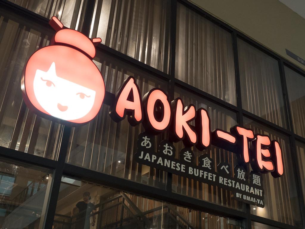 Aoki-Tei Japanese Restaurant (青木亭放题) at Sunway Nexis, Kota Damansara