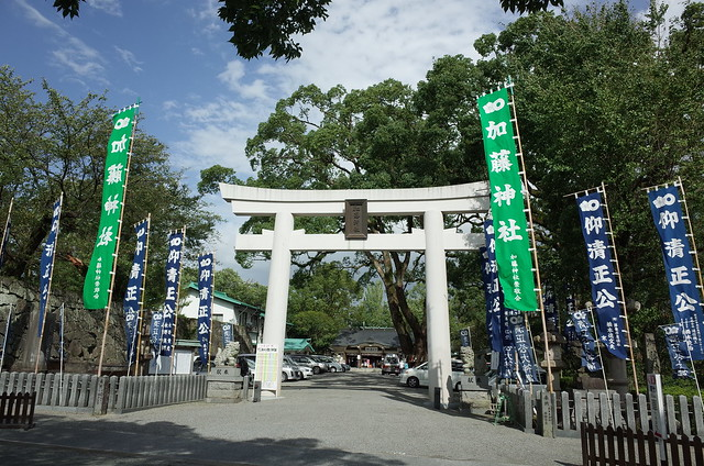 熊本 - 加藤神社