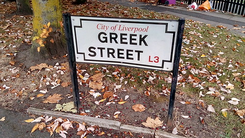 Greek Street, Liverpool L3