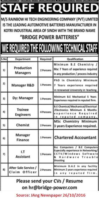 technical-manufacturer-job