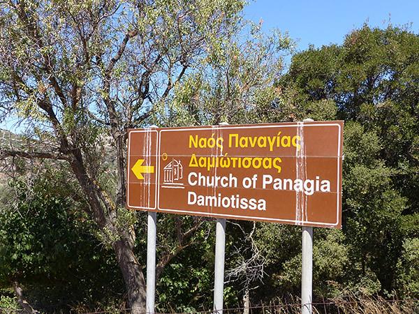 vers l'église panagia  Damiotissa