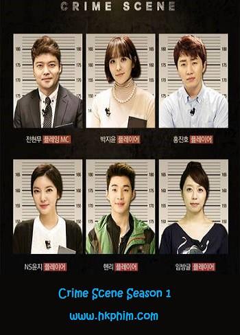 Crime Scene Season 1 (2014)