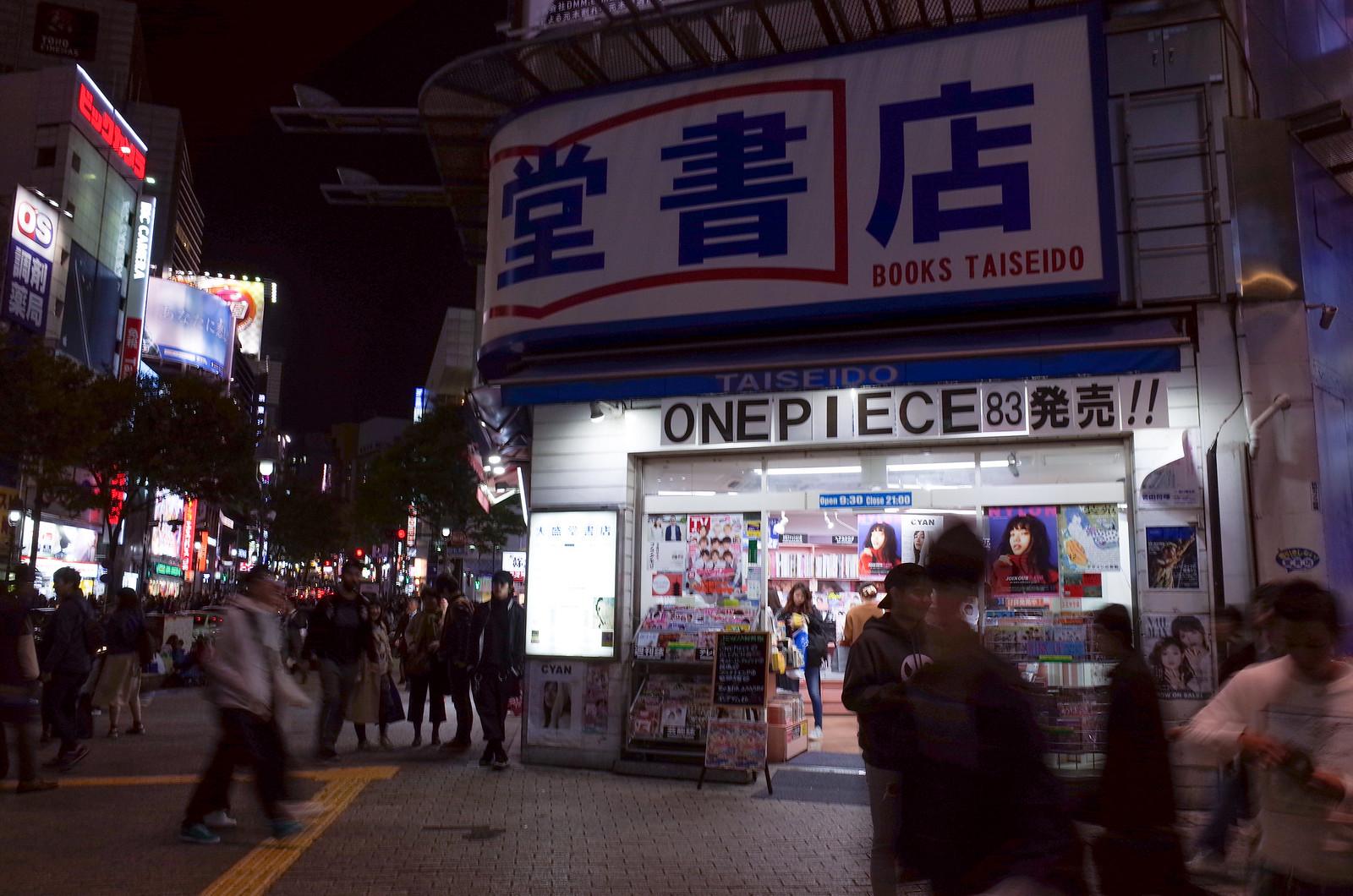 shibuya_snap-12